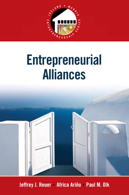 Entrepreneurial Alliances Guide